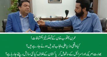 Imran Yaqub Khan