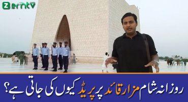 Flag Ceremony at Mazar E Quid, Karachi