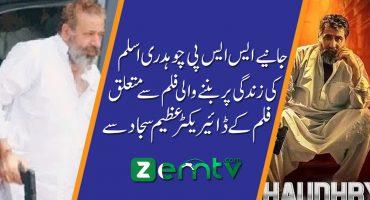 Pakistani feature film Choudhry