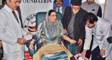 Firdous Symbolic Donation Stirs Controversy