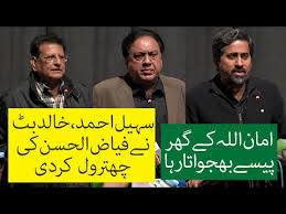 Sohail Ahmad Slams Fayaz ul Hassan Chohan