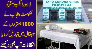 Expo Corona Hospital