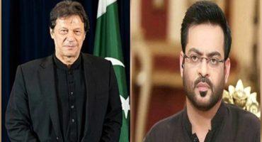 PM rejects Dr Amir Liaqat Hussain resignation