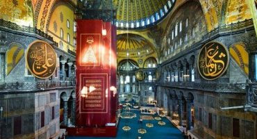 Ayasofya Mosque's Twitter account took a new start with 'Bismillah'.