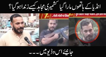 Expose Indian Army and Media
