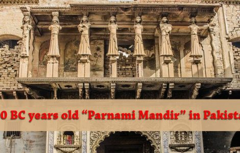 800 BC years old Parnami Mandir in Malkan Hans, Pakistan