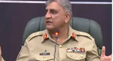 COAS presided over Corp Commander Conference