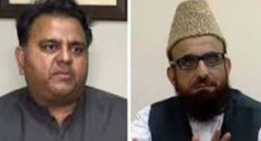 Mufti Muneeb ur Rehman and Fawad Chaudhry again involved in feud