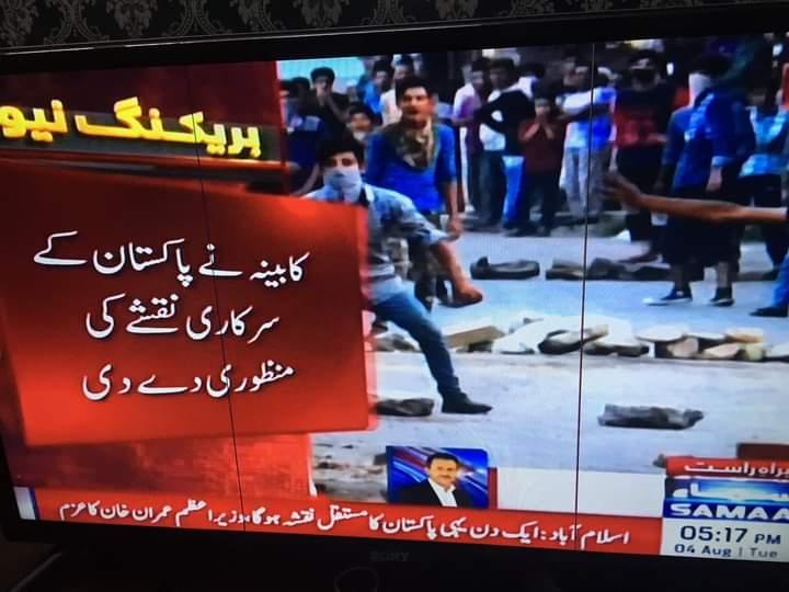 Pakistan's befitting reply to India