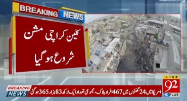 Cleaning of Karachi started by NDMA