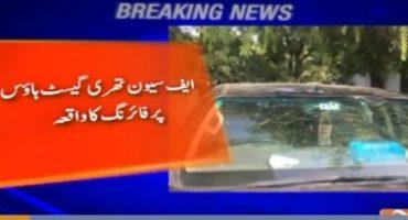 Islamabad guest house firing, culprit arrested