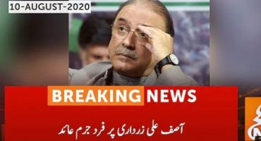 Asif Zardari charged in Parklane reference