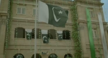 Pakistan is celebrating 73rd independence day with full enthusiasm