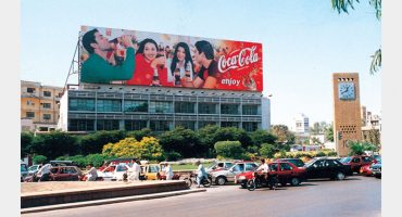 Supreme Court orders removal of all billboards from Karachi