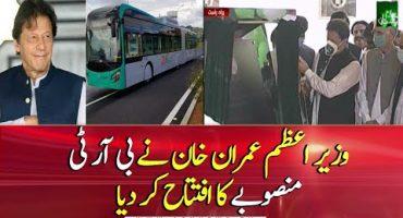 BRT Project