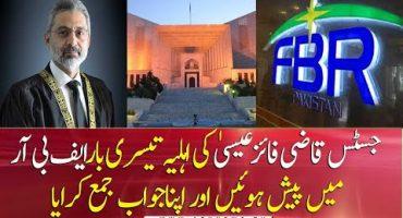 Justice Qazi Faez Esa