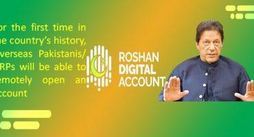 PM Imran Khan will inaugurate Roshan Digital Account today