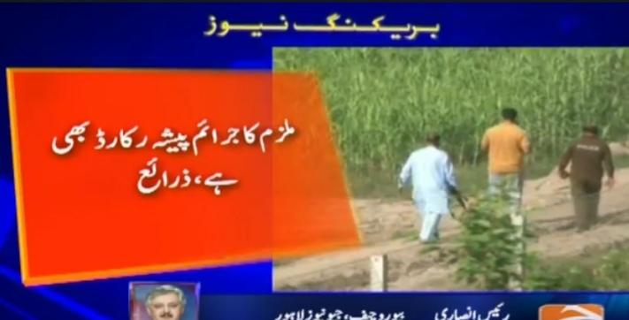 Culprit Shafqat in motorway rape case arrested