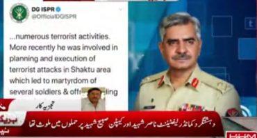 Pak Army kills big terrorist Commander Ahsan Ullah