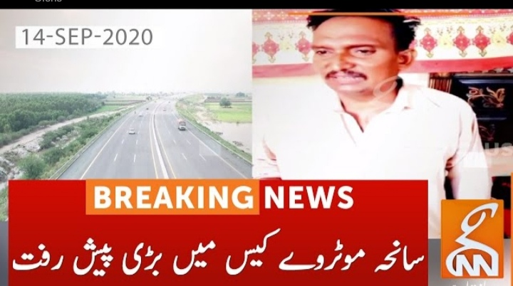 Another accuse Abbas surrenders claiming he is not culprit, motorway rape case