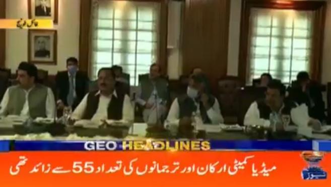 Punjab government sacks 55 media spokespersons on leaking information