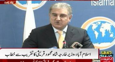 """We want Afghan refugees to return home with dignity,""  Shah Mehmood Qureshi"