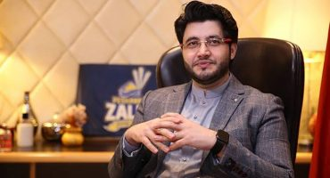 Senate Standing Committee to look at the matter of sitara Imtiaz being given to Javed Afridi