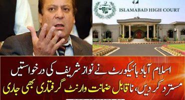 IHC rejects exemption plea of Nawaz Sharif's arrest warrants