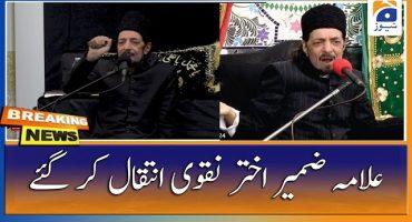 Allama Zameer Akhtar Naqvi