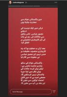 "Dogan Alp of famous drama ""Ertugrul Ghazi"" in Islamabad"