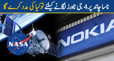 NASA will help Nokia to install 4G towers on the moon