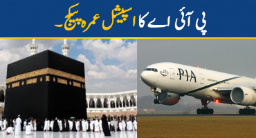 PIA announces special Umrah package in Rabbi-ul-awal