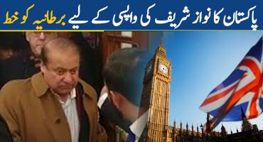 Pakistan writes letter to UK regarding Nawaz Sharif