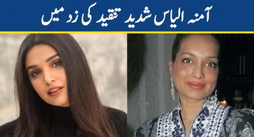 People bashed Amna Ilyas on fatshaming Amna Haq