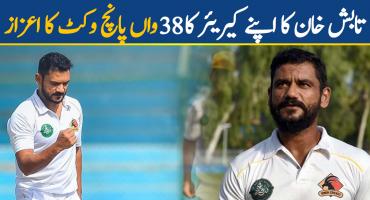 Tabish Khan gets his 38th fifer in Quaid e Azam Trophy