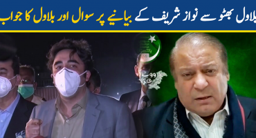 Bilawal Bhutto's statement on Address of Nawaz Sharif