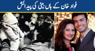 Fawad Khan & sadaf fawad Blessed with a baby girl.