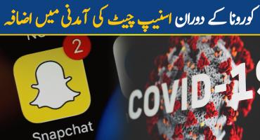 SnapChat's revenue Increased during Corona.