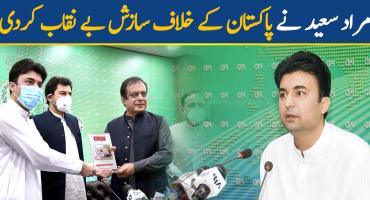 Murad Saeed unveiled conspiracies against Pakistan