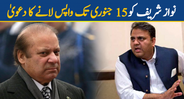 Nawaz Sharif will be brought back by January 15 Fawad Ch claims