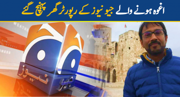 Abducted Geo news reporter Ali Imran reached home
