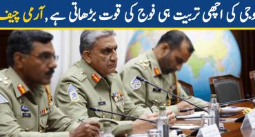 General Qamar Javed Bajwa visited Bahawalpur