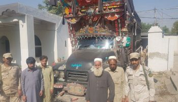 Drugs worth Rs 1.5 billion caught in ANF operation.