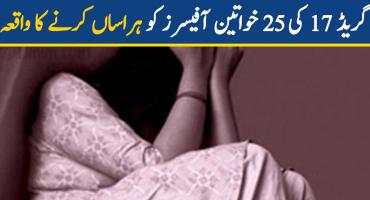 Harasser uploads phone numbers of 17th grade female officers on explicit websites