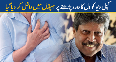 Kapil Dev shifted to hospital after heart attack