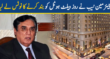 Chairman NAB notice to close Roosevelt Hotel from October 31, 2020