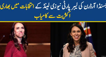 Jacinda Ardern's Labor Party won the New Zealand elections