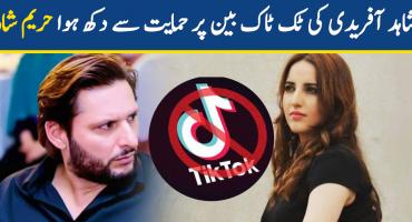 I didn't expect Shahid Afridi to support Tiktok ban , Hareem Shah