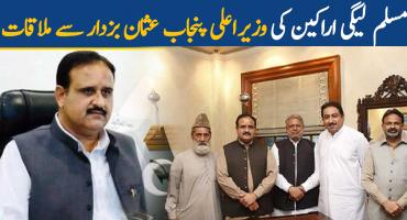 PML N MPAs meet CM Punjab Usman Buzdar
