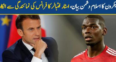 Macron's anti-Islam statement, star footballer's refusal to represent France.